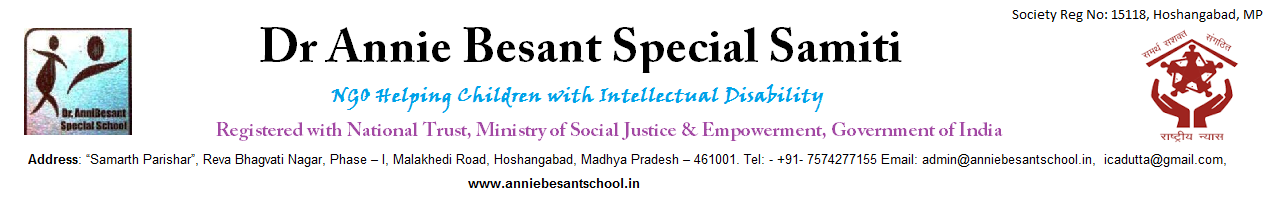Dr AnnieBesant Special (MR) School-Hoshangabad