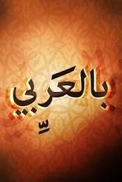 تحميل تطبيق جوجل بلاى بالعربى