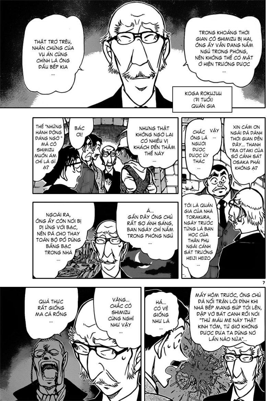 Detective Conan - Thám Tử Lừng Danh Conan chap 834 page 7 - IZTruyenTranh.com