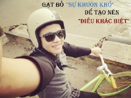 Wiko Getaway