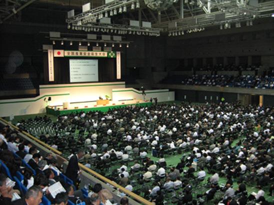 緑十字展 2012 -働く人の安心づくりフェア in TOYAMA-