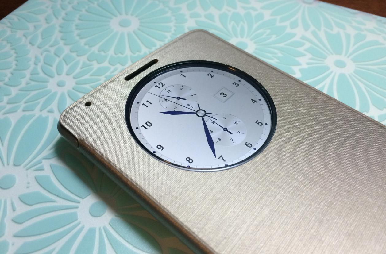 LG G3 Smart Phone #LGG3moms