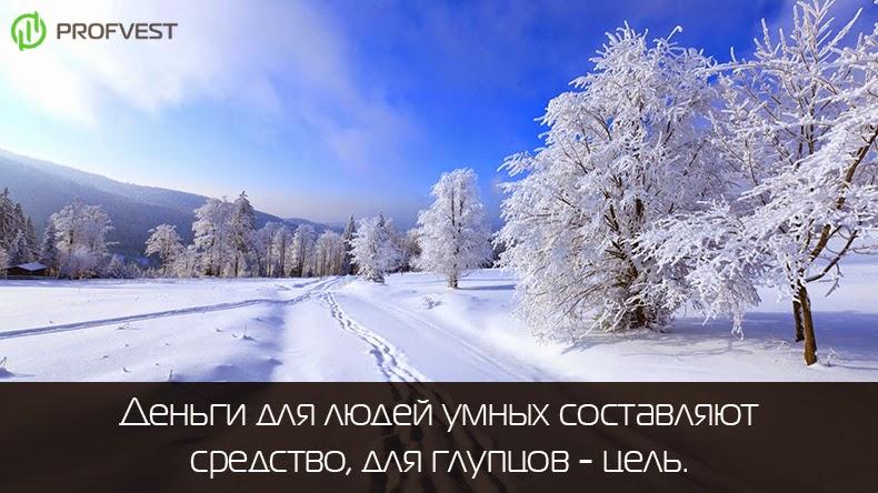 Отчет агрессивного инвестора (читателя блога) за 21.10.14 - 23.11.14