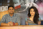 Bhoo movie success meet photos-thumbnail-6