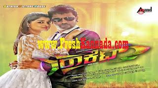 Rocket Kannada Movie Hogabaarade Jeeva HD Video Song