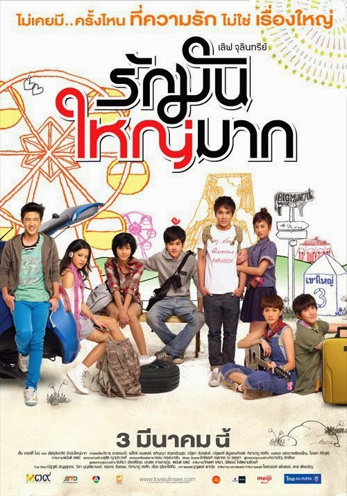 Love at 4 Size (2011) - Download Film Thailand