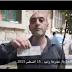 Jeneral Al-Sisi Membunuh Ahli Keluarga Sendiri Dan Tahanan Dalam Penjara