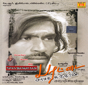 Parattai Engira Azhagu Sundaram Movie Album/CD Cover