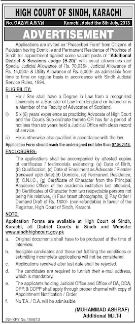Jobs in Sindh High Court 2013