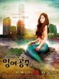 Mỹ Nhân Ngư Phim Hàn Quốc ... - Surplus Princess Vietsub
