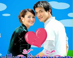 [ Movies ] Pheak Kdey Sne Penh Besdong - Khmer Movies, Thai - Khmer, Series Movies