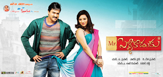 Mr Pellikoduku ONline Telugu Movie New Release Links