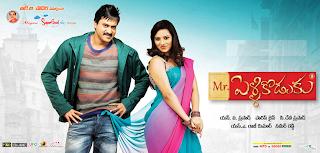 Mr Pellikoduku ONline Telugu Movie New Release Links