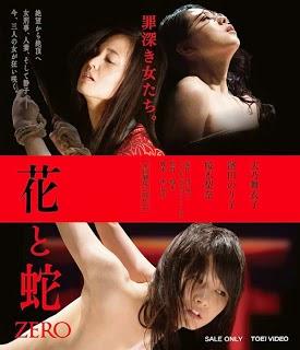 Flower And Snake Zero (2014)