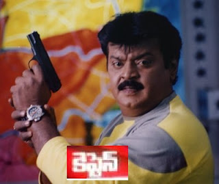 Captain Telugu Mp3 Songs Free  Download 1984