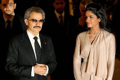 الأمير الوليد بن طلال أغنى رجل في السعودية