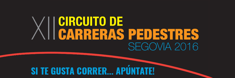 Carreras Pedestres de Segovia