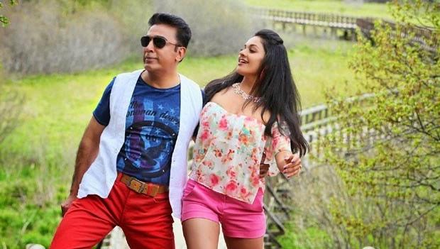 Kamal Haasan, Pooja Kumar Latest Stills From Uthama ...