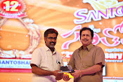Santhosham Awards 2014 event photos-thumbnail-4
