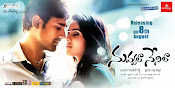 Nuvvala Nenila wallpapers varun sandesh poorna-thumbnail-1