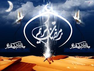 بطاقات رمضان كريم 2013 - بطاقات رمضانية 1434