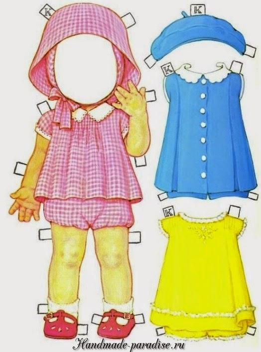 Винтажные куклы из бумаги с одеждой для вырезания