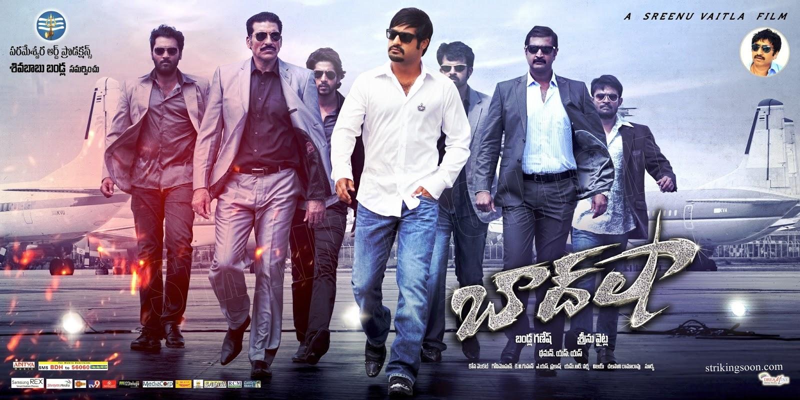 Baadshah (2013) Telugu Movie HD Wallpapers - AtoZAllmovie Baadshah 2013 Film