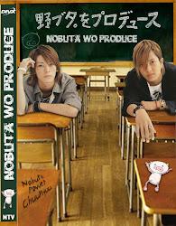 nobuta.wo produce