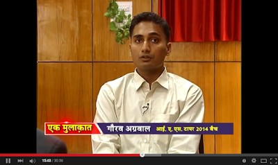 Interview Topper IAS