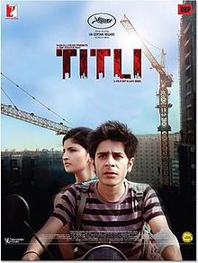 full cast and crew of bollywood movie Titli! wiki, story, poster, trailer ft Ranvir Shorey, Amit Sial, Shivani Raghuvanshi
