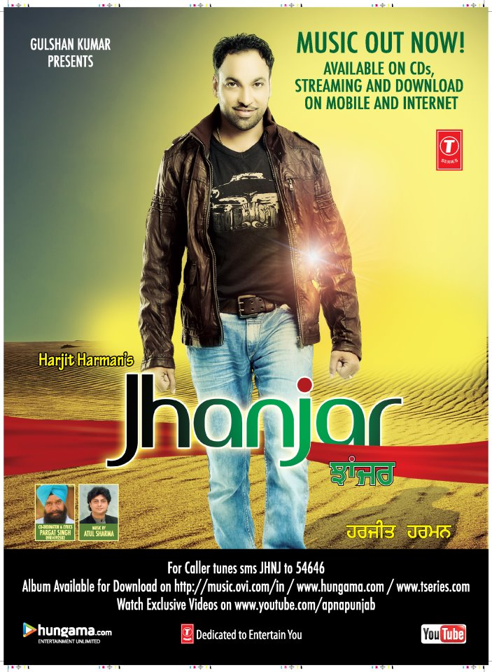 Jhanjhar - Harjit Harman - All Video Songs (2013)