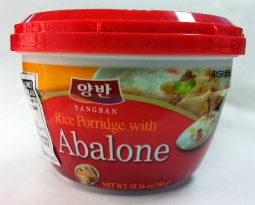 how to make abalone porridge