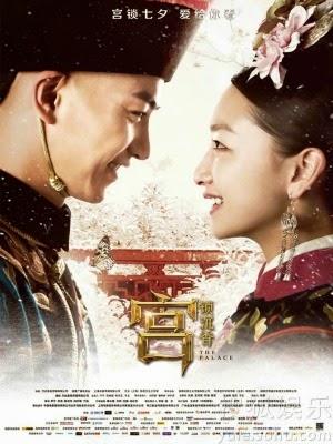 Phim Tâm Lý - Tình Cảm Cung Tỏa Trầm Hương - The Palace - 2013