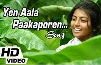 Yen Aala Paakaporen Song Video | Anandhi | Shreya Ghoshal | D.Imman