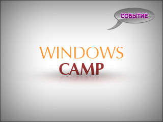 Windows Cam