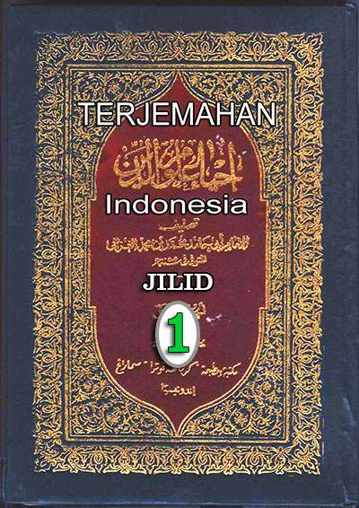 Terjemah Ihya Ulumuddin Jilid 1