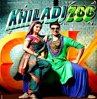 Khiladi Movie Songs Lyrics 2012