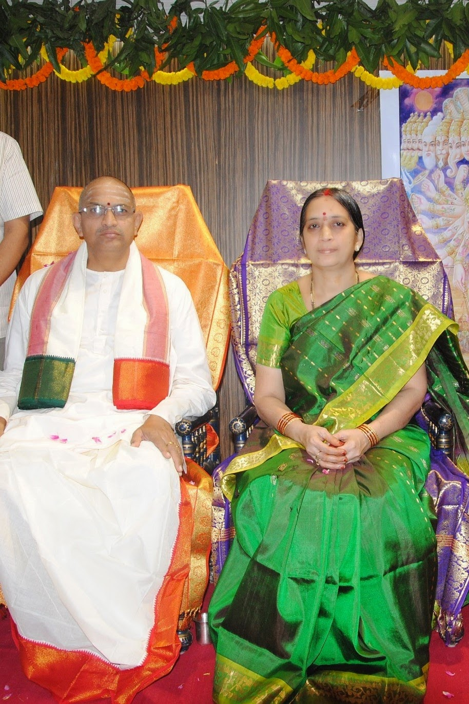 relationship between wife and husband chaganti pravachanalu