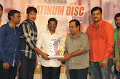 loukyam audio platinum disk function-thumbnail-4