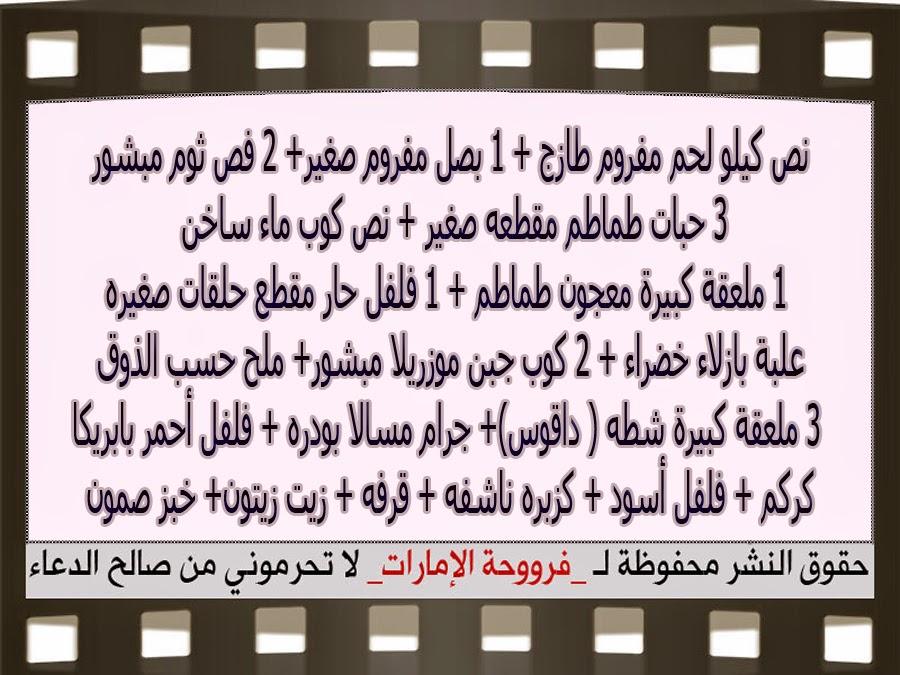http://2.bp.blogspot.com/-8eS5UtTmSJo/VVNHjoP0OlI/AAAAAAAAM10/q0eUtXB9xNs/s1600/4.jpg