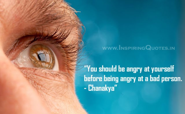 Motivational Quotes : Angry - Kshitij Yelkar