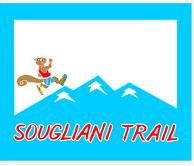 """""""Σουγλιάνι Trail"""""""