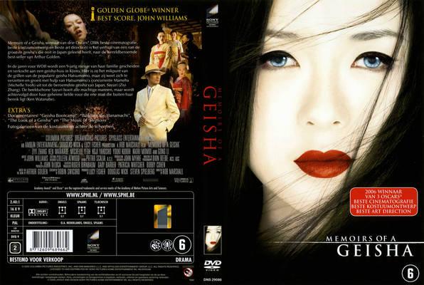 Memoirs of a Geisha by Elaina Erika Davis, Audiobook CD