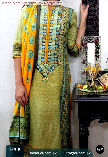 Designer Lawn Series Collection 2014 Vol-4 by VS Textile