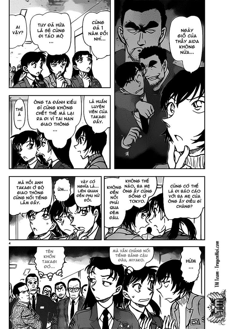 Detective Conan - Thám Tử Lừng Danh Conan chap 804 page 5 - IZTruyenTranh.com