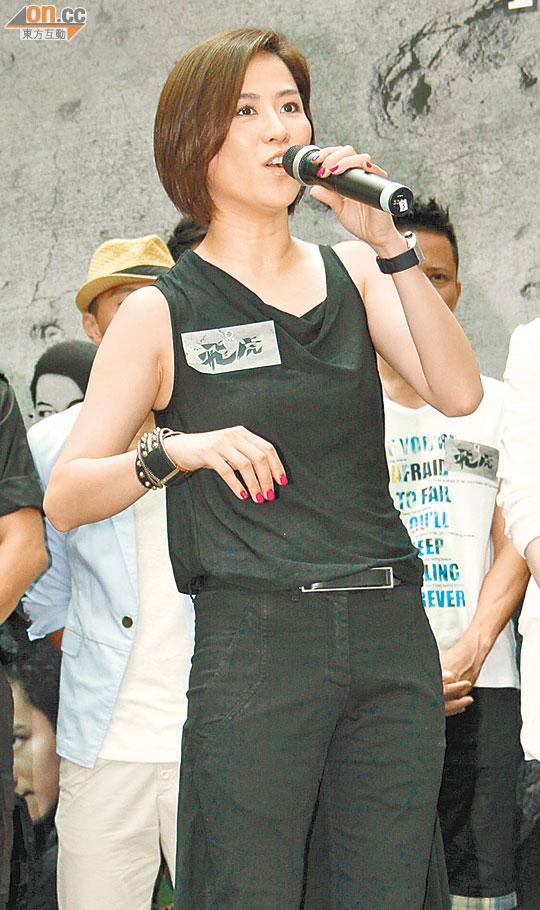 Jessica Hsuan TVB Celebrity N...