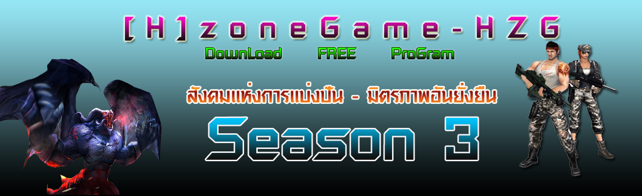 HZONEGAME - Download Free Program
