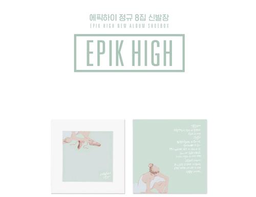 Epik High - Vol. 8 (Shoe Rack)