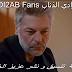 مسلسل وادي الذئاب الجزء التاسع إعلان الحلقتين57 +58 مترجمة للعربية