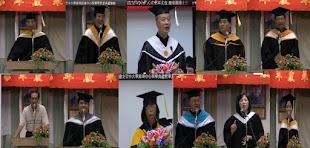 2010 09 11 國立空中大學澎湖指導中心開學暨畢業典禮實錄